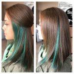 Opal Green Highlights