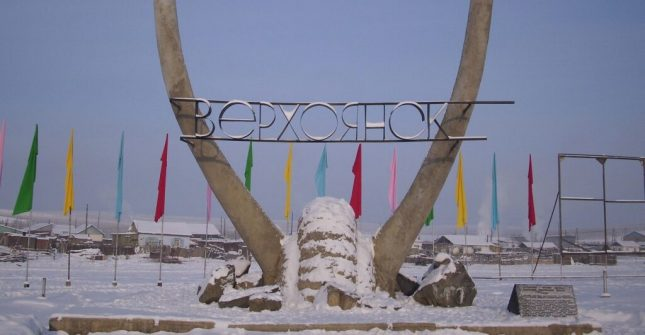 Top 10 Coldest Places In The World Verkhoyansk